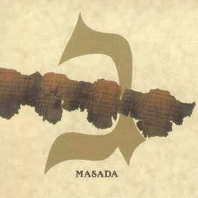 Masada Three (Gimel)